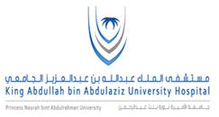 موقع مستشفى الملك عبدالله بن عبدالعزيز الجامعي للتوظيف مستشفى الملك عبدالله بن عبدالعزيز الجامعي