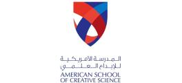 ASCS Nad Al Sheba